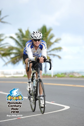 Bob on his bike at the 100 mile Honolulu Century Ride